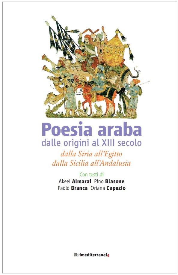 poesia araba sicilia