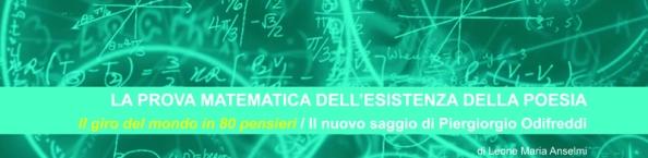 piergiorgio_odifreddi_il_giro_del_mondo_in_80_pensieri (2)