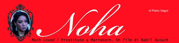 much_loved_nabil_ayouch_marrakech