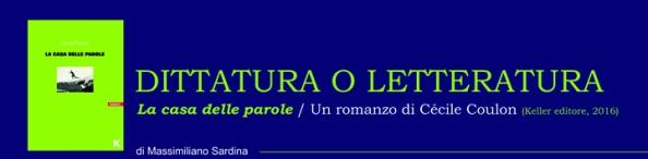cécile_coulon_la_casa_delle_parole
