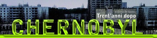 chernobyl_2016 (2)
